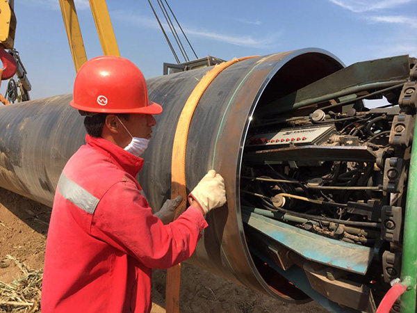 Xionggu--Erdos Anping Cangzhou Coal Gasification Gas Pipeline case