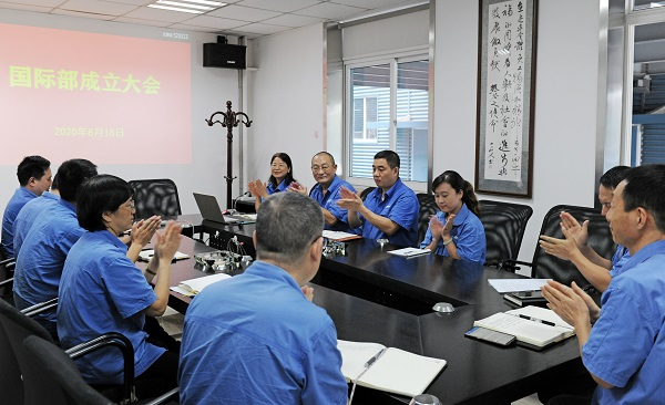 International Department of Xionggu Electrical Established