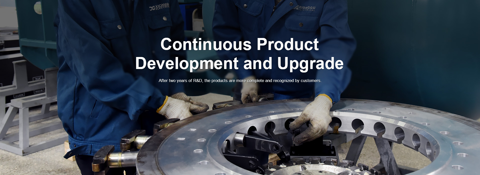 Continuous Product Development and Upgrade
